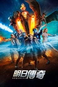 legends of tomorrow s02e17 subtitles