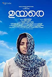Uyare Subtitles | 6 Available subtitles | opensubtitles.com